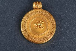 Antique Giuliano 14K YG Locket